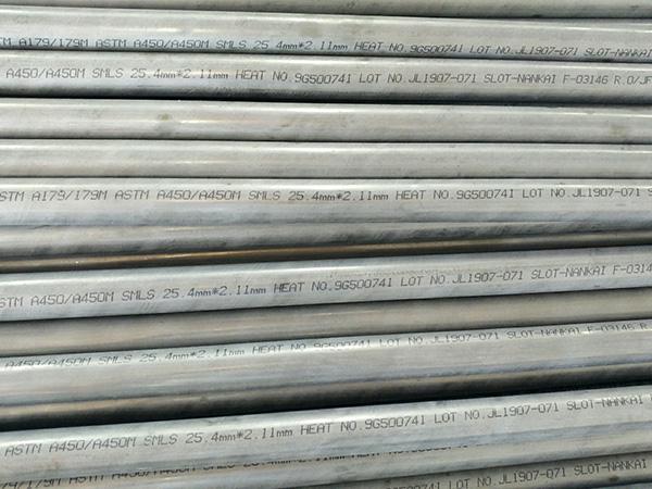 Low alloy U bent tube